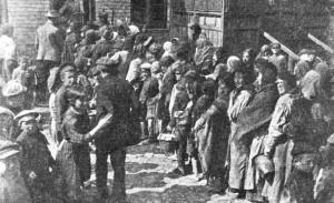 Малмед гетто