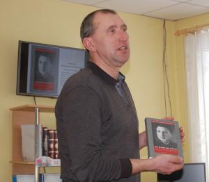 Станислав Леоненко