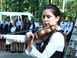 Ивье скрипачка