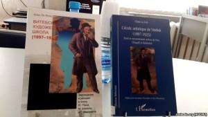 КЛЕР3 книги