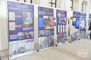 ДИА выставка