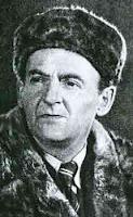 ФРАЕРМАН